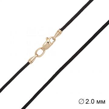 Гладкая Кожа | Черная 2.0 мм | С золотой застежкой z6501-K